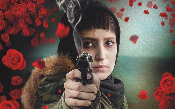 نگار؛روایتی مدرن در سینمای ایران