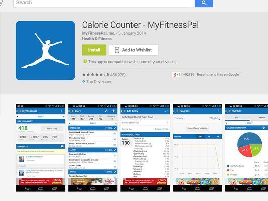 اپلیکیشن MyFitnessPal
