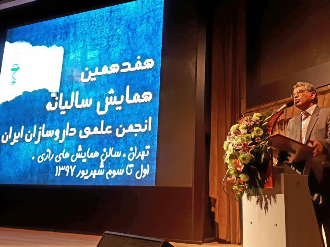 حال صنعت داروسازی ایران اصلا خوب نیست