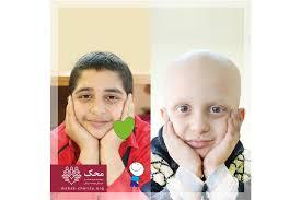 بهبود ۶ هزار کودک مبتلا به سرطان