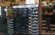 تاثیر توافق ایران و اروپا در سیر نزولی قیمت ارز و سکه در بازار