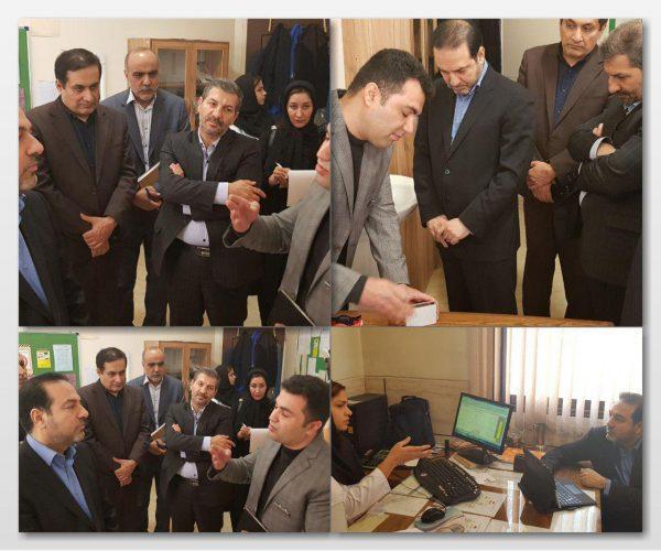 مراکز بهداشت استان اصفهان تحت پایش وزارت بهداشت قرار گرفت