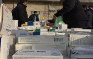 شناسایی محموله قاچاق دارو در پایتخت