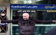 دستگیری سارقان مسلح پیش از هرگونه اقدام