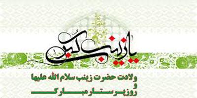 پیام رییس دانشگاه علوم پزشکی اصفهان به مناسبت روز پرستار