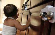 وسایل کمک کننده به امنیت کودک