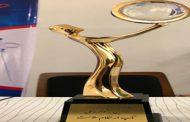 اختصاص  رتبه برتر استقرار نظام ثبت تجربه مدیریتی کشور به دانشگاه علوم پزشکی اصفهان