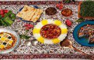 غذاهای اصیل ایرانی