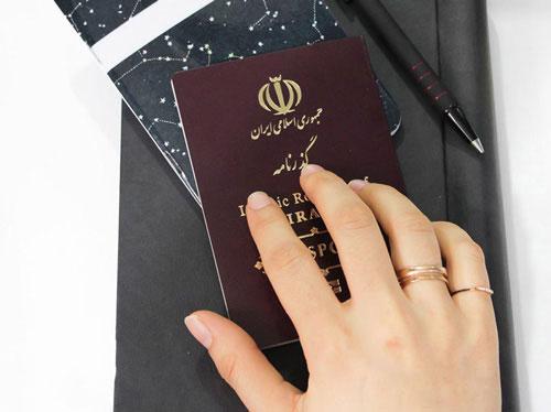 شرایط خروج از کشور برای زنان بعد از ازدواج