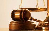فرق دادگاه و دادسرا