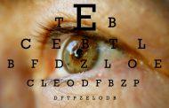 بیماریهای بینایی چشم خود را با این نرم افزار تشخیص دهید + دانلود